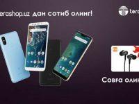 Terashop.uz'да акция: Xiaomi смартфони харидида оригинал Mi қулоқчини совға! Нархлар билан танишинг (2018 йил 7 сентябрь)